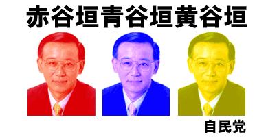 自民党ポスター案